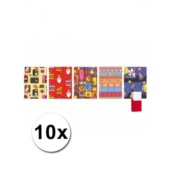 10 rollen Sinterklaas inpak papier